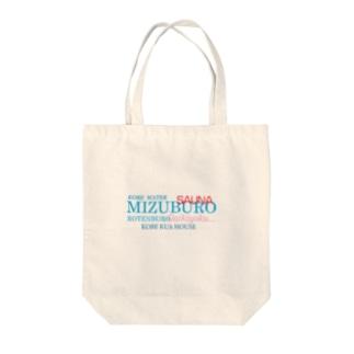 MIZUBURO Tote bags