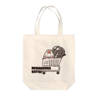 こまちゅな買った?(ごま塩文鳥・ツートン) Tote bags