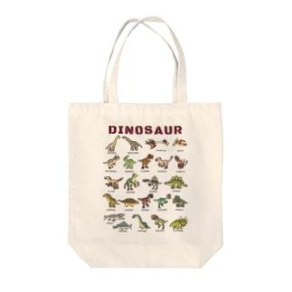 ちょっとゆるい恐竜図鑑 Tote bags