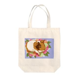 2020 October Tote Bag