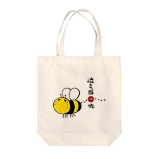 ゆる文字慣用句「泣きっ面の蜂」 Tote bags