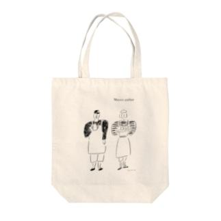 merci coffee Tote bags