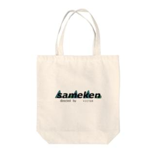 SAME KEN  Tote bags