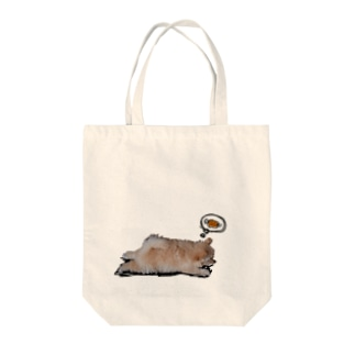はらへりぷーちゃん Tote bags