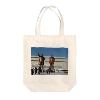 万寿台 平壌 Tote bags