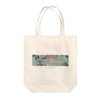 驟々みそばたです。のWhere The Wild Us Are Tote bags