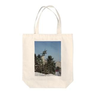 千里馬 Tote bags