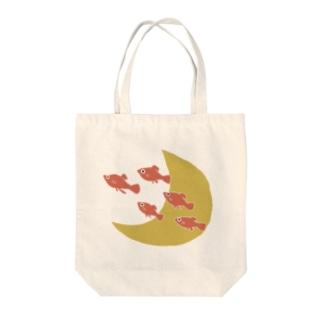 ムーンフィッシュ Tote bags
