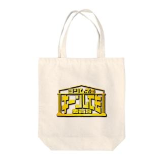 キーン!! Tote bags