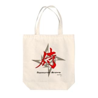 『侍』 Calligraphy by shomey Tote bags