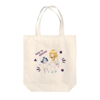 sacoの【BUG】ママとおでかけ Tote bags