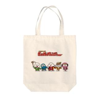 中小企業戦隊/モッチッチレンジャーのモッチッチレンジャー Tote bags