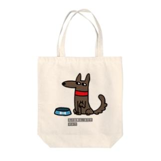 字幕犬 Tote bags