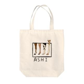 色んな足(草食ver.) Tote bags