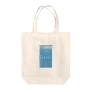 温度 Tote bags