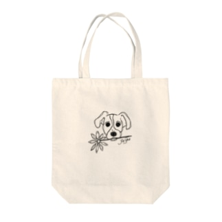 For you Tote bags
