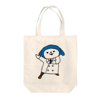パタン博士「参上!」 Tote bags
