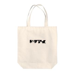 毒アメトートバッグ 黒 Tote bags