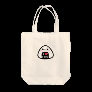 咲-saku-のおにぎり Tote bags