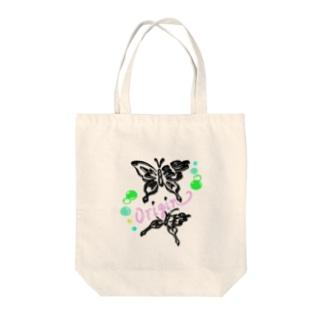 オリジン(ORIGIN) Tote bags