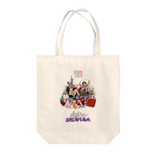 DREAM魔境 Tote bags