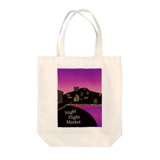 夏 Night flight market Tote bags