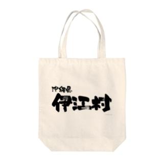 沖縄県 伊江村 Tote bags
