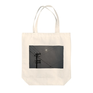 Cloudy Tote bags