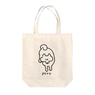 ぺろ(おやつくださいの視線) Tote bags