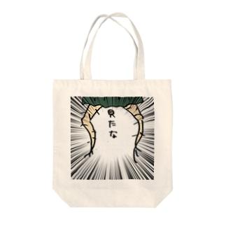 こぅわ(みたな) Tote bags