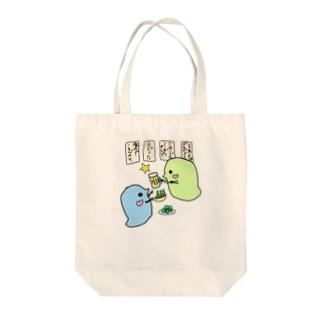 みじんこ飲み会 Tote bags