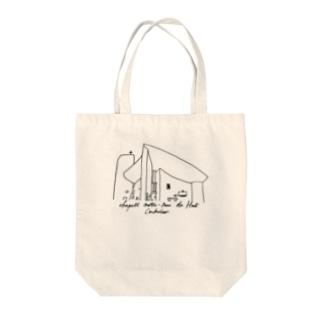 コルビジェ ロンシャンの礼拝堂 Tote bags