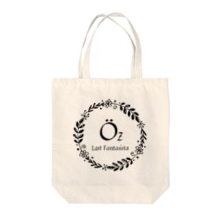 ラストファンタジスタ Tote bags