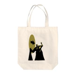 かくりつバッグ Tote bags