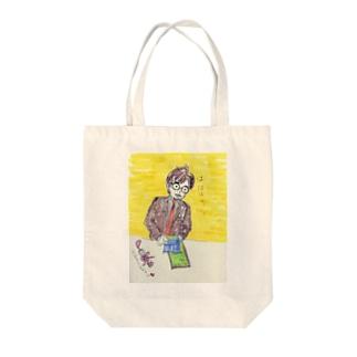 おひげのお兄さんおしごとちゅう Tote bags
