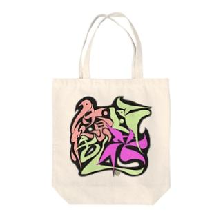 百花繚乱。(ひゃっかりょうらん) Tote bags