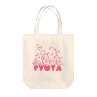 フシギの森のピュータ pink Tote bags