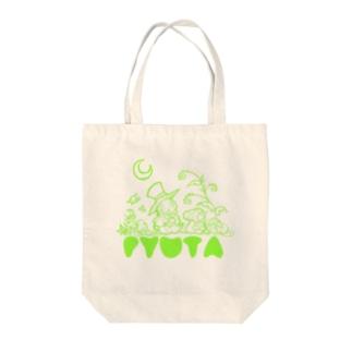 フシギの森のピュータ green Tote bags