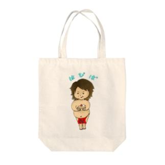 えぬお(はぴば) Tote bags