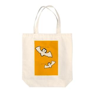 コウモリハリネズミ Tote bags