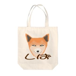柴犬 Tote bags