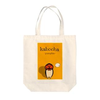 カボチャハリネズミ Tote bags