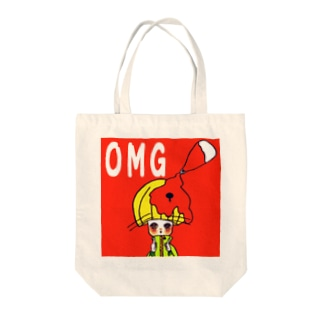 OMG トートバッグだよね Tote bags