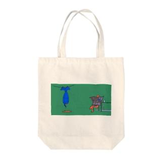 休日 Tote bags