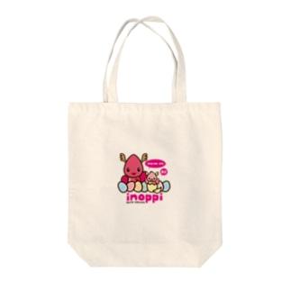 いのっぴ&べびっぴ Tote bags