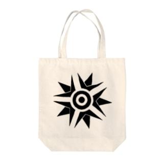 Sabarius Tote bags