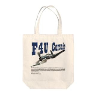 F4U コルセア Tote bags