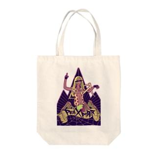 M△RI△ Tote bags