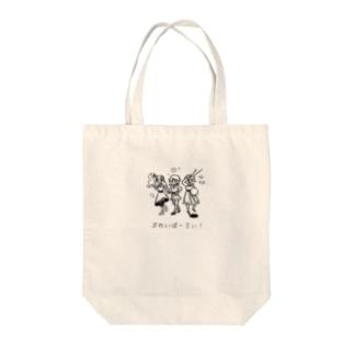 ぷれいぱーてぃ!(細字ロゴ) Tote bags