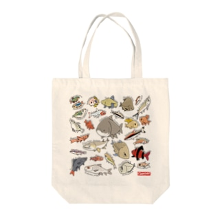 Very Cyprinids!(international) Tote bags
